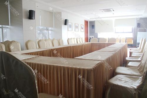 上海美联臣整形医院四楼会议室