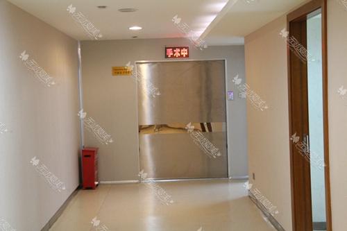 南京韩辰整形医院五楼手术室