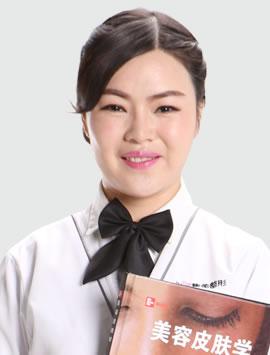 北京集美名媛医疗美容 陈滢雯专家