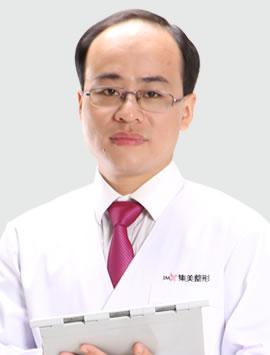 北京集美名媛医疗美容 赵亮专家