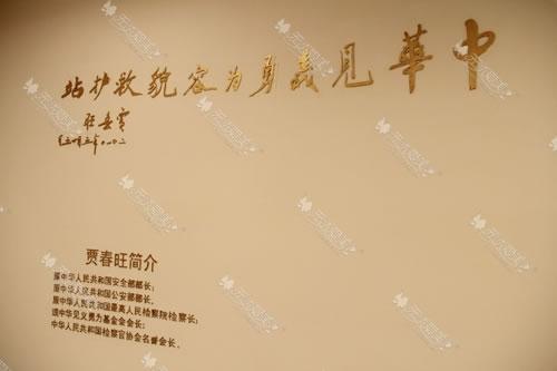上海天大整形医院见义勇为救助站