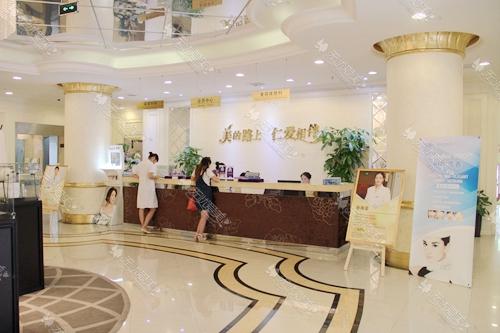 上海仁爱医院整形美容科大厅