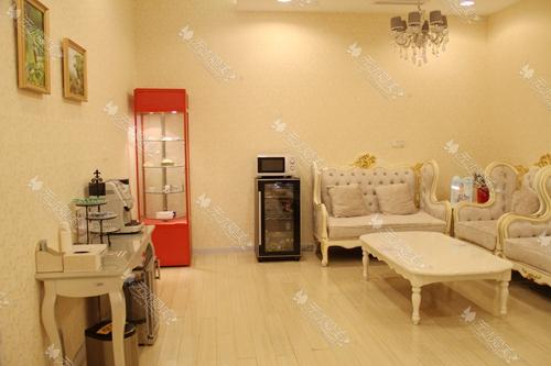 上海仁爱医院整形美容科会员休息室