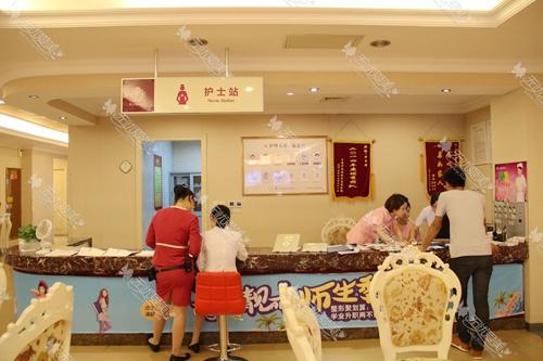 上海伊莱美整形医院四楼护士站