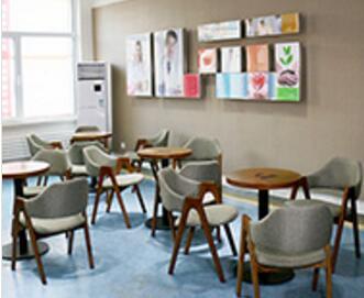 丹东第一医院整形科休息区