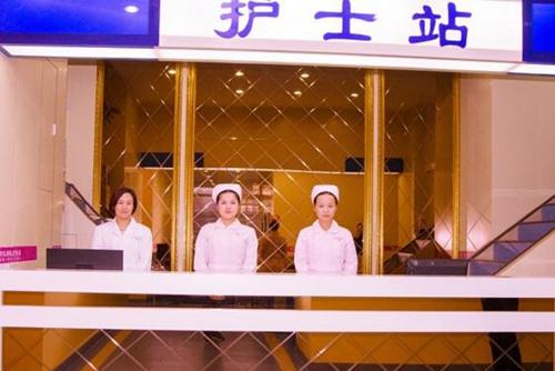 郑州风韵都市整形医院护士站