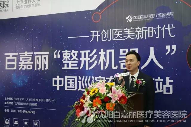 美籍华人科学家雷蒙·伍先生讲话