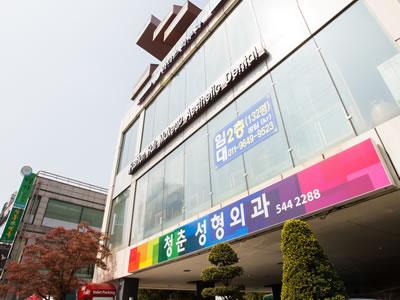 韩国青春整形外科大楼