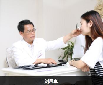 刘风卓 北京新星靓整形医院首席专家