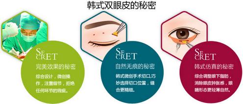 艾尚柏雅韩式双眼皮的优势
