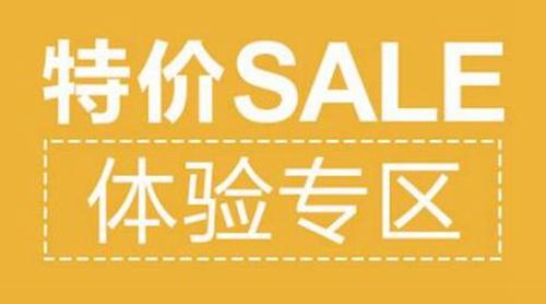 2016天津美莱整形优惠