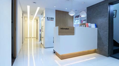 韩国首尔丽格皮肤科