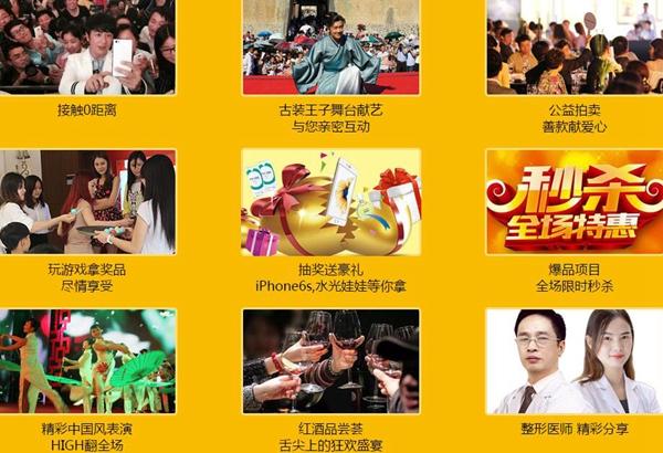 佛山梦露周年庆活动内容