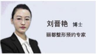 刘晋艳 运城丽都无创美容中心主任
