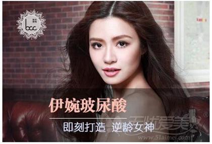 北京凯润婷国庆玻尿酸优惠