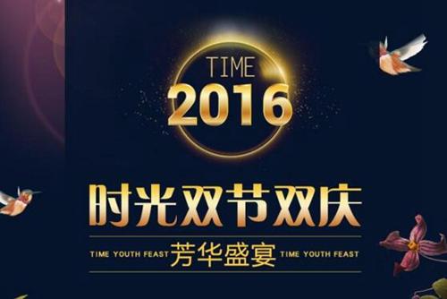 杭州时光整形国庆优惠活动