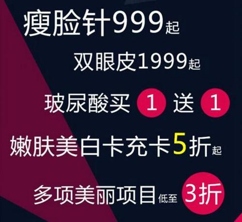 杭州时光国庆优整形优惠