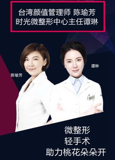 杭州时光国庆坐诊专家
