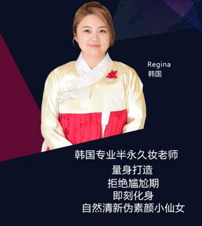 杭州时光国庆半永久优惠