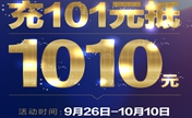 杭州维多利亚国庆优惠来袭  国产瘦脸针1380元