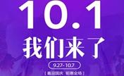 南京连天美十一整形优惠 水光注射1280元