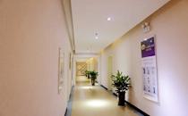 洛阳维多利亚医疗美容医院走廊