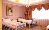 南京维多利亚整形医院病房