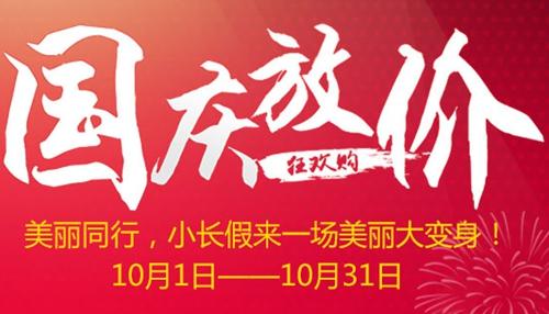 武汉同济十月整形优惠