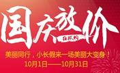 武汉同济十月整形优惠 进口假体隆胸28800元