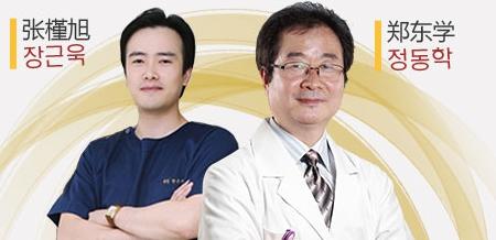 成都米兰柏羽特邀韩国隆鼻专家