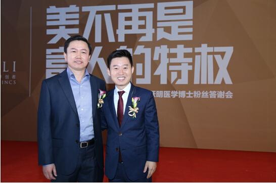 微丽董事长方跃明与微丽CEO徐海洋合影