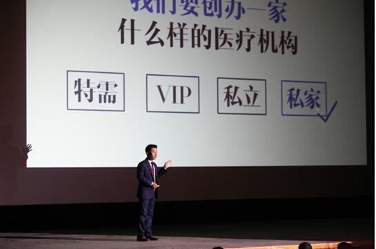微丽CEO徐海洋谈微丽的核心竞争力