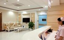 桂林叶氏嘉美整形医院休息区