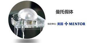 西安华仁隆胸假体品牌
