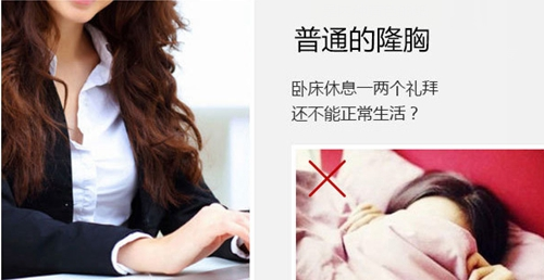 西安华仁假体隆胸术后护理