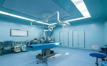 南宁华美整形医院千级层流手术室