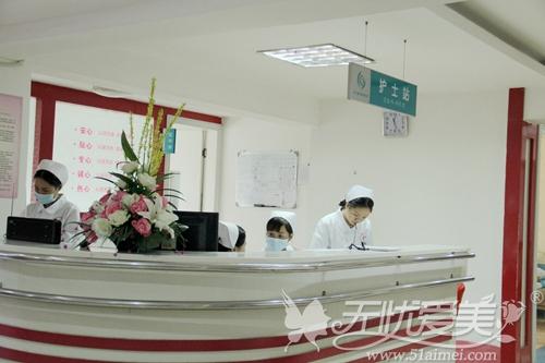 南宁东方整形医院护士站