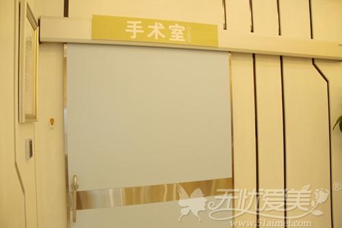 南宁梦想整形手术室