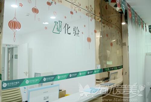 广州倍生植发化验室