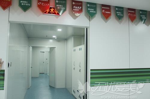 广州倍生植发手术室