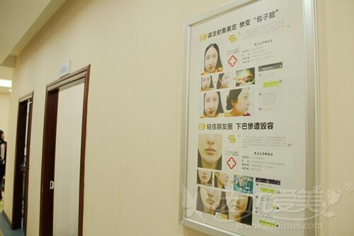 广州荔湾区人民医院奥美定取出案例