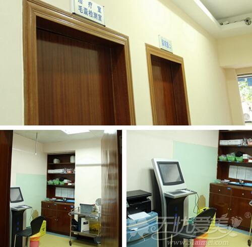 广州荔湾人民医院毛囊检测室