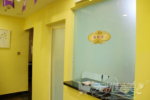 广州南珠整形美容中心化验室