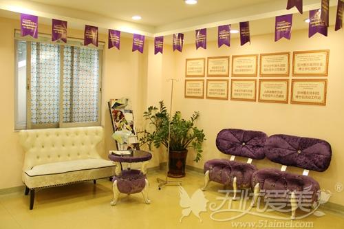 广州南珠整形美容中心二层等候区