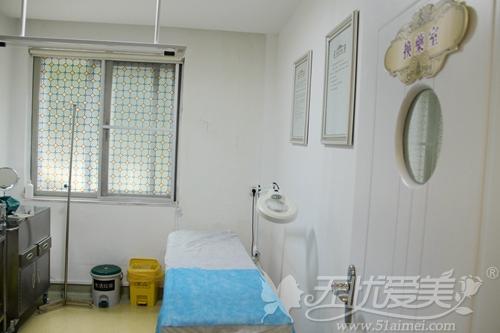 广州南珠整形美容中心二层换药室
