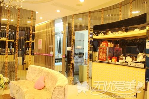 广州博仕整形美容医院休息区