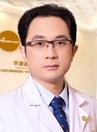 长沙华美专家黄安华