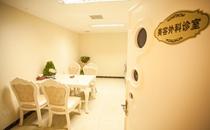 北京紫洁俪方整形医院诊疗室