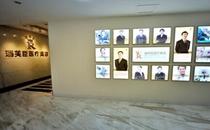 上海瑞芙臣整形医院大厅