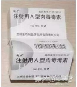 惠州凤凰整形采用兰州衡力肉毒素